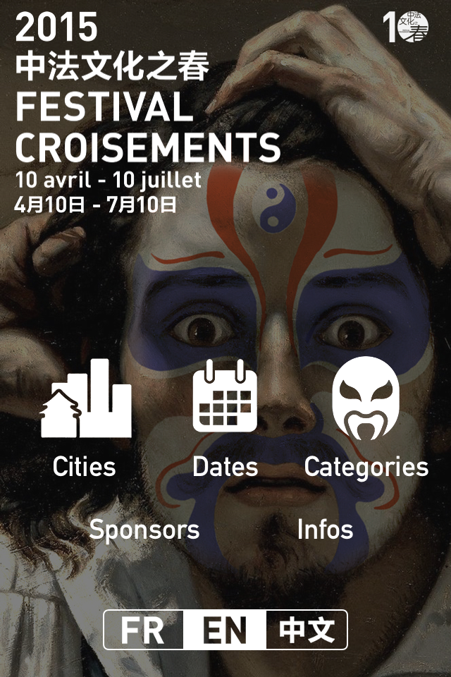 artistic culture festival croisements app